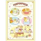 【台製拼圖】HP0520-194 PomPomPurin【25周年系列】手工蛋糕 520 片盒裝拼圖