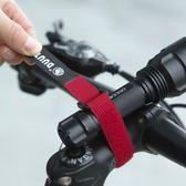 尼龍魔鬼氈黏扣綁帶 自行車 捆紮帶 多功能 魔術貼 氣筒固定帶 萬能 居家 【N126】♚MY COLOR♚
