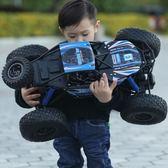 兒童無線rc遙控高速越野汽車玩具 男孩子充電動賽車 4-6-8-10周歲  極客玩家 ATF