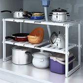 置物架落地不銹鋼可伸縮下水槽收納層架子廚房置物架櫥柜儲物架鍋架碗架   都市時尚