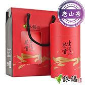 詠福 精選魚池日月潭紅茶(特級台灣老山茶-50g*2)【MO0038】(SO0031)