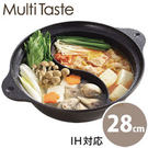 ★加購品★SP-1501 Multi Taste大理石不沾鴛鴦鍋28cm (電磁爐適用)