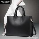 文件公文包A4商務大容量職業時尚工作潮斜背手提包包女士2020新款 黛尼時尚精品