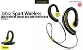 【先創公司貨 一年保固】Jabra SPORT WIRELESS 躍動 防雨防塵 運動型 藍牙耳機 FM廣播 附運動臂帶