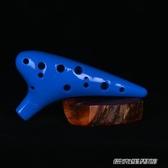 陶笛12孔SC陶笛樹脂十二孔高音C調塑膠陶笛初學塑膠陶笛 傑克傑克館