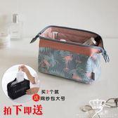化妝包 韓國小號便攜女化妝袋手拿簡約隨身化妝品收納盒