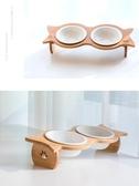 貓碗陶瓷雙碗貓糧食盆斜面護頸貓碗架