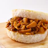 【KK Life-蔬食系列】麻油杏鮑菇米漢堡(180g/顆; 3顆/袋)