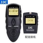 JJC 奧林巴斯無線定時遙控器快門線EM10II EPL8 EP5 EM1 EM5 em10 PEN-F EPL7 EPL6 EPL5 EM5II EP3 EP2 免運