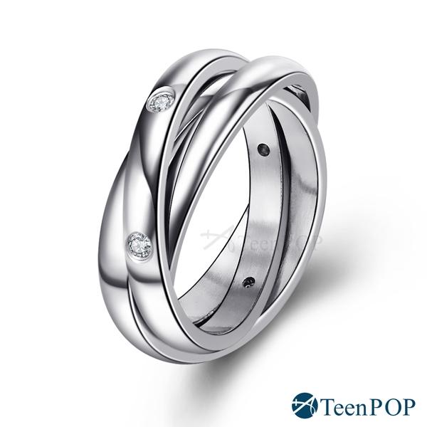 鋼戒指 ATeenPOP 西德鋼 白鋼戒 迷幻 三環造型