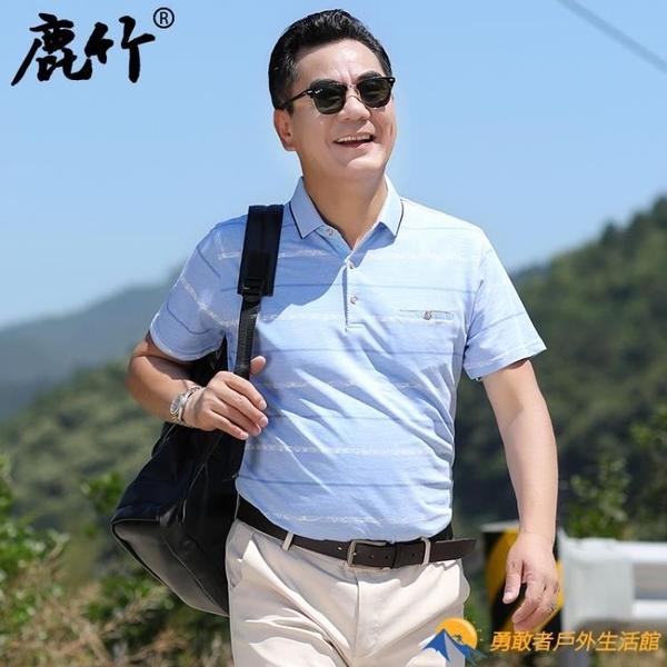 中年爸爸裝絲光棉短袖t恤男士polo衫上衣夏季新款中老年男裝【勇敢者】