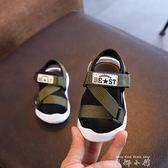夏季新款寶寶涼鞋1-2-3歲包頭男童沙灘鞋軟底防滑嬰兒鞋子學步鞋  米娜小鋪