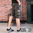 【8939】街頭潮感迷彩休閒鬆緊工作短褲(灰色)● 樂活衣庫