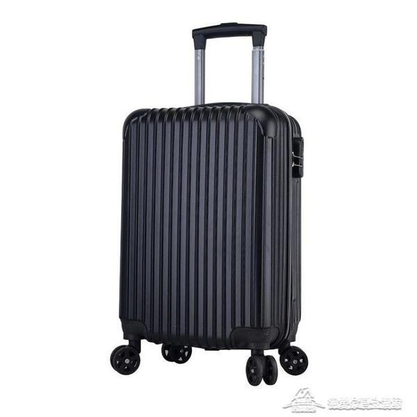 行李箱 行李箱男女ins網紅小型20寸拉桿箱旅行密碼【快速出貨】