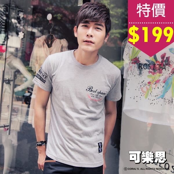特價出清$199『可樂思』英文字書寫圖樣圓領短袖T恤-共三色【JTJ2178】