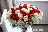 假花仿真花束家居裝飾花單支玫瑰花絹花婚慶客廳擺設塑料干花QM   JSY時尚屋
