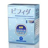 【金牌】比菲德氏菌 30包/盒
