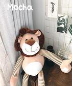 韓風chic笑臉獅子座窗簾扣 掛脖毛絨玩具公仔送男友情人節禮物