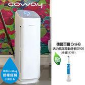 【加碼送】Coway AP-1216L 綠淨力立式空氣清淨機 (14-18坪) 贈Oral-B電動牙刷