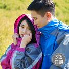 【雙龍牌】躍動休閒風雨衣 EP4265