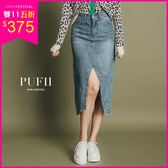 (現貨-藍S-XL)PUFII-中長裙 大尺碼前開衩丹寧牛仔裙中長裙-1011 現+預 秋【ZP15237】