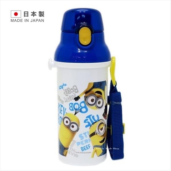 ★日本製★ 日本限定  小小兵家族 英字系列  直飲式 背帶式 水壺