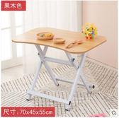 折疊桌餐桌家用小戶型小桌子簡易戶外便攜式可擺攤吃飯桌方桌簡約CY『新佰數位屋』
