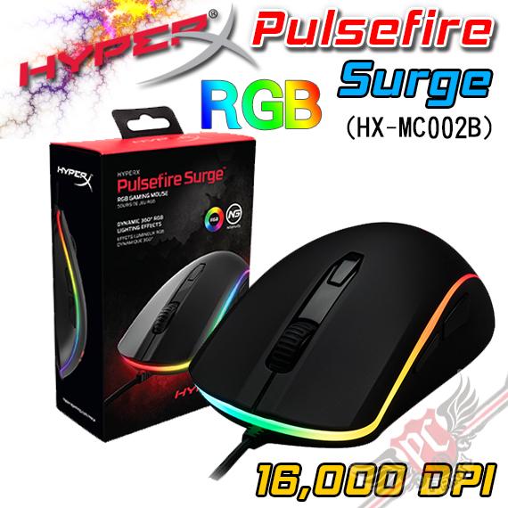 [ PC PARTY ] 金士頓 KINGSTON HyperX Pulsefire Surge 光學滑鼠