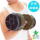 《Fun Sport》流線型專業組合式啞鈴(10公斤一組)X 2組台灣製 健身 肌力 肌肉 訓練 重訓