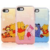Disney 迪士尼 小熊維尼 珠光 雙層防摔 手機殼│iPhone 5S SE 6 6S 7 8 Plus X XS MAX XR│z7733