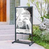 kt板展架立式落地式戶外廣告牌宣傳支架海報架易拉寶展示雙面立牌