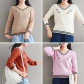 秋裝新款韓版刺繡長袖針織衫女套頭短款寬鬆V領毛衣洋裝 週年慶降價