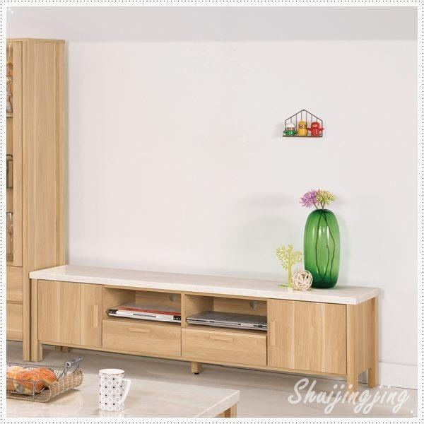 【水晶晶家具】波里斯6尺原石長櫃 JM8323-4