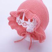 女寶寶毛線帽嬰兒帽子秋冬季4-20個月繫帶護耳帽公主帽兒童針織帽 蜜拉貝爾