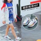 限定款女童鞋兒童運動鞋夏季新品免運鞋子潮正韓中大童春秋季男童小白鞋