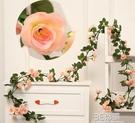 仿真玫瑰花藤假花藤條塑料藤蔓植物客廳空調管道纏繞暖氣裝飾遮擋 3C優購