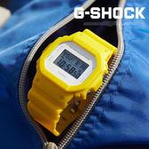 【熱銷款】G-SHOCK 炫彩潮流男錶 43mm DW-5600CU-9 卡西歐 DW-5600CU-9DR 熱賣中!