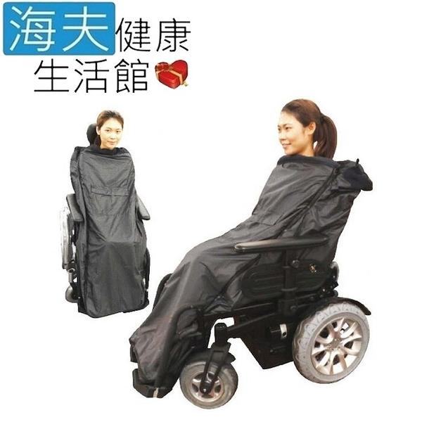 【海夫健康生活館】日華 電動代步車 輪椅用 保暖罩 睡袋(ZHCN1736)