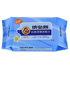 依必朗抗菌潔膚濕紙巾88抽 (淡雅清香 / 藍色包裝)  *維康
