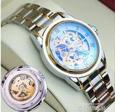 2018新款手錶男學生機械錶全自動精鋼防水夜光真皮帶男士手錶男潮 依凡卡時尚