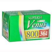 *兆華國際* Fujifilm 富士 Superia Venus 800 彩色負片 135專用底片 HOLGA LOMO
