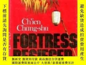 二手書博民逛書店【罕見】錢鍾書《圍城》 Fortress Besieged 19