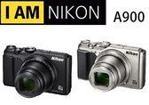 [EYEDC] Nikon 尼康 COOLPIX A900 國祥公司貨 新機上市 (分12.24期) 登錄送EN-EL12原廠電池 (12/31)