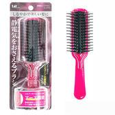 日本貝印 (KAI) 抗靜電髮梳 - 桃紅/S KQ-3076
