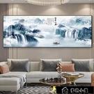 裝飾畫 新中式客廳裝飾畫沙發背景牆山水畫臥室床頭掛畫辦公室風水牆壁畫
