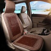 汽車坐墊夏季涼墊竹片座墊透氣夏天單片涼席車用竹子椅墊竹墊竹席