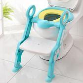 大號兒童坐便器馬桶梯女寶寶小孩男孩小馬桶圈嬰兒座墊圈1-3-9歲 SE【購物節限時優惠】
