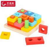 積木几何形狀嬰兒童益智力積木制寶寶玩具0-1-2-3周歲5-6套柱配對拼圖