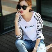 純棉長袖t恤女裝寬鬆白色打底衫2019年新款初秋裝上衣潮YJ613【宅男時代城】