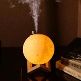 網紅月球空氣加濕器家用靜音桌面小型臥室迷你宿舍用學生小夜燈辦公室  魔法鞋櫃